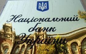 У Нацбанку не підтверджують вихід Гонтаревої у відставку