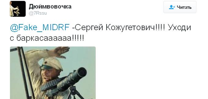 Соцсети штормит после новости о выводе Путиным войск из Сирии (3)