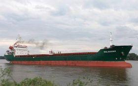 Стало відомо про нове свавілля силовиків Путіна в Азовському морі