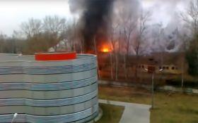 У Росії стався потужний вибух, є загиблі: з'явилося відео