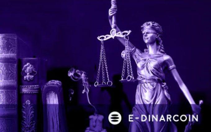 Криптовалюта E-Dinar Coin признана судом