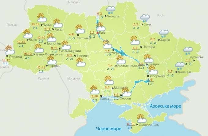 На Україну насувається дощовий циклон: синоптики попередили про погіршення погоди (1)