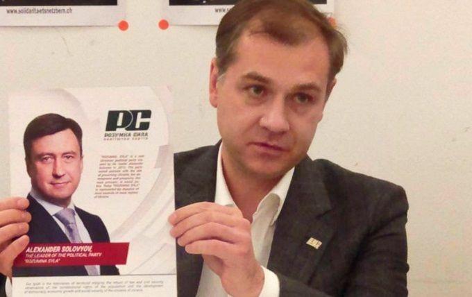 Європейські правозахисники стурбовані тиском влади на політичні партії в Україні, - Розумна Сила