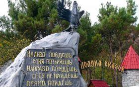 Есть такая штука – бумеранг: в сети ярко показали ошибку крымских фанатов Путина