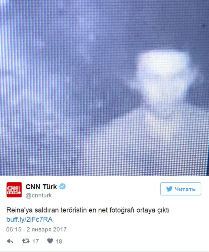 Опубликовано фото террориста, подозреваемого втеракте вночном клубе Стамбула