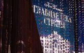 Уже встретили Новый год: в Киеве вновь засветились сбежавшие в Россию артистки