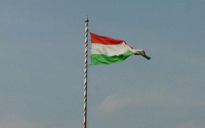 """Венгрия организует сепаратистскую акцию """"Самоопределение для Закарпатья"""""""