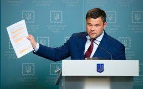 Неожиданно: ГПУ хочет вручить подозрение Богдану
