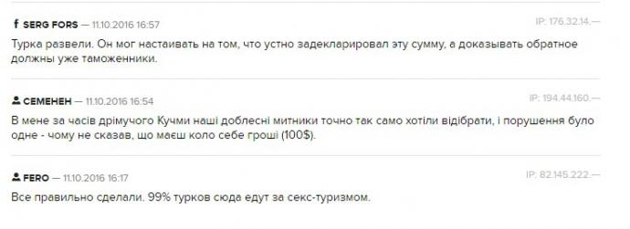 Мережу обурили українські митники, які обікрали турка: опубліковано фото (3)