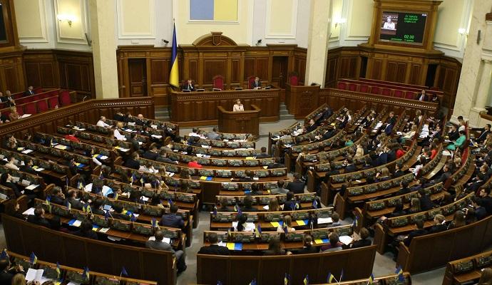 Верховная Рада не приняла ни одного законопроекта