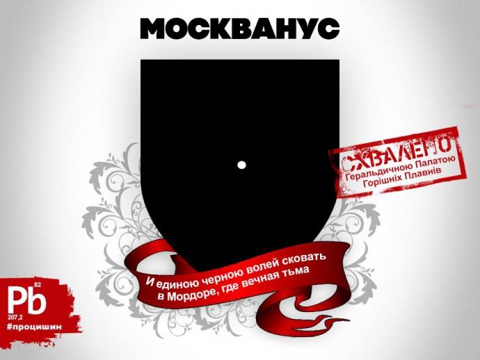 У мережі смішно перейменували українські та російські міста (6)