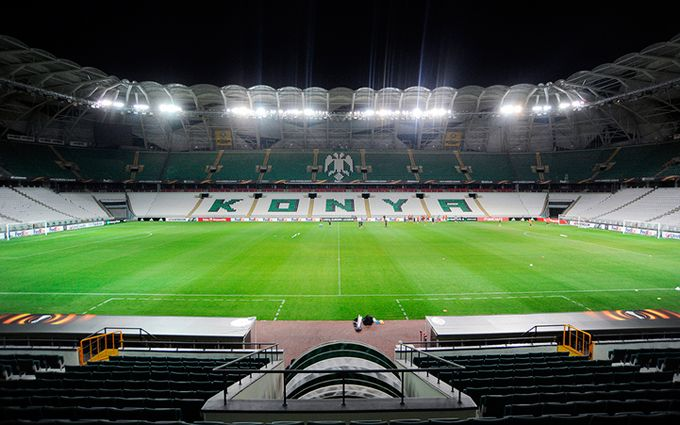 Коньяспор - Шахтар: де дивитися онлайн матч Ліги Європи