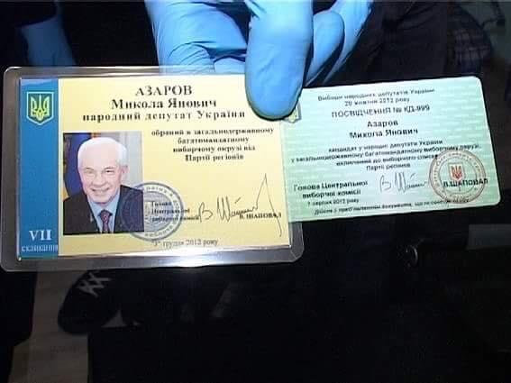 """У Києві знайдено """"скарби"""" Азарова: з'явилися вражаючі фото (1)"""