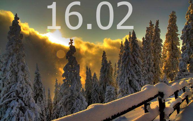 Прогноз погоди в Україні на 16 лютого