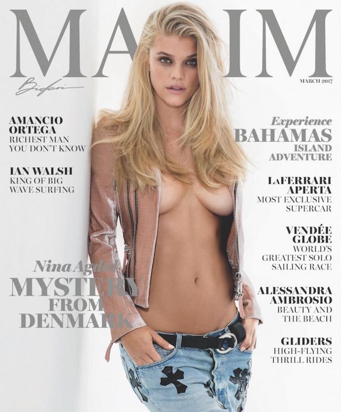 Кохана дівчина Ді Капріо оголилася для обкладинки чоловічого журналу: з'явилися фото (1)