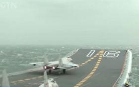 В Китае спустили на воду первый авианосец собственного производства: появились фото