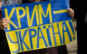 Россия поспорила с США по вопросу принадлежности Крыма