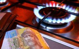 Влада України прояснила ситуацію з цінами на газ для населення