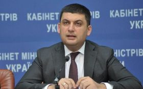 Гройсман оценил желание министров поручиться за Мартыненко
