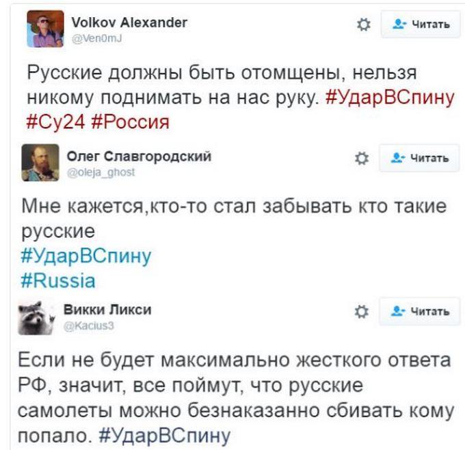 Вовко, друже: соцмережі посміялися над зустріччю Путіна і Ердогана (2)
