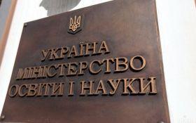 """В МОН повідомили про закінчення """"газових"""" канікул в Україні"""