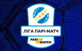 Календарь чемпионата Украины 2016/2017 по футболу: финальная стадия
