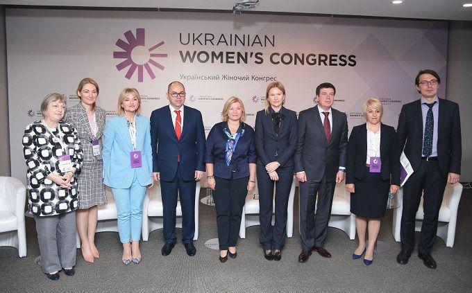 В Одессе состоялся Первый региональный Украинский Женский Конгресс