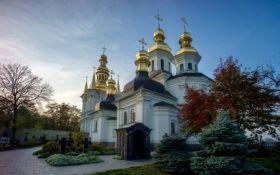Коронавирус вспыхнул в семинарии УПЦ МП - что известно
