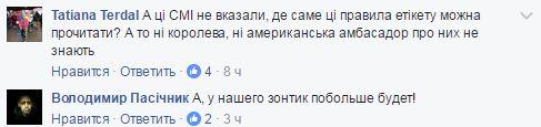 В сети показали разницу между украинскими и американскими чиновниками: появилось фото (5)