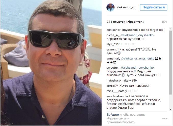 Нардеп Онищенко, що втік, сумує за кордоном: опубліковані фото (1)