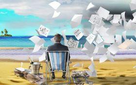 Paradise Papers: багатії світу сховали в офшорах трильйони євро