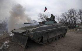 Боевики ДНР ударили по Авдеевке, одна из целей шокировала сеть, появилось фото