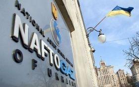 Украина судится с Еврокомиссией из-за России: стали известны детали