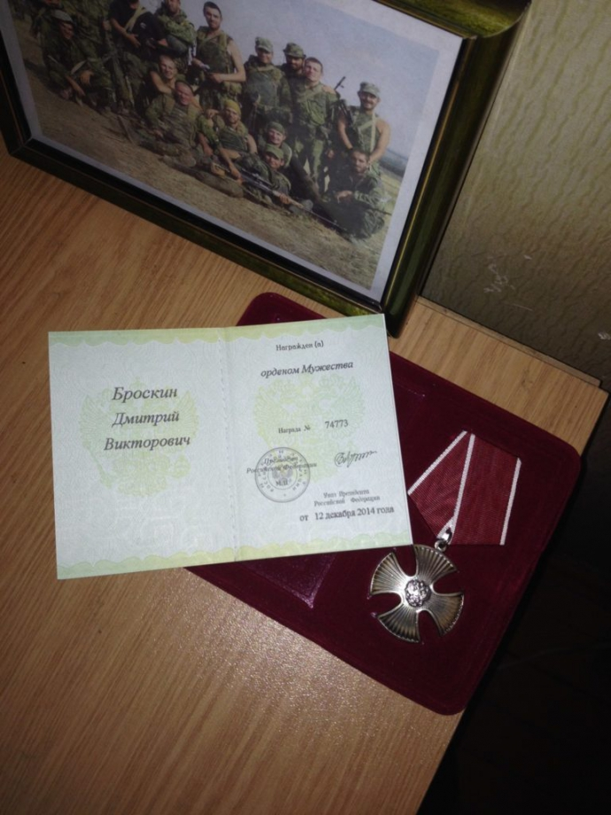 Двоє солдатів Путіна отримали нагороди за війну на Донбасі: опубліковані фото (2)