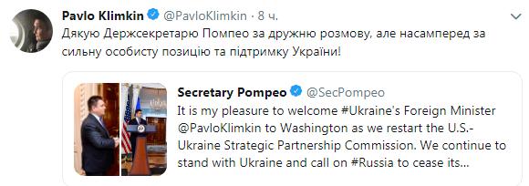 Украина будет в НАТО: в США выступили с громким заявлением (1)