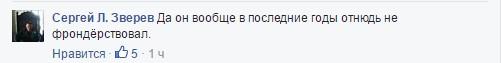 Легендарний режисер засипав Путіна компліментами: соцмережі в шоці (1)
