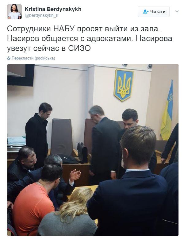 Суд принял решение по аресту Насирова: появились фото и видео (2)