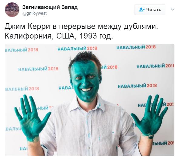 Соперника Путина залили зеленкой, сеть взбудоражена: появились фото и видео (12)