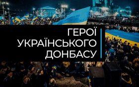 Герої українського Донбасу: відбулася прем'єра циклу живих історій про війну на сході України