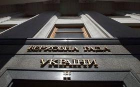Зовнішній сценарій: в ВР прокоментували ризики дострокових виборів в Україні