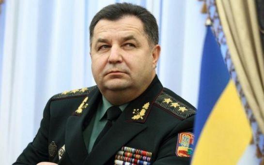 Полторак назвал новую угрозу Украине со стороны Путина