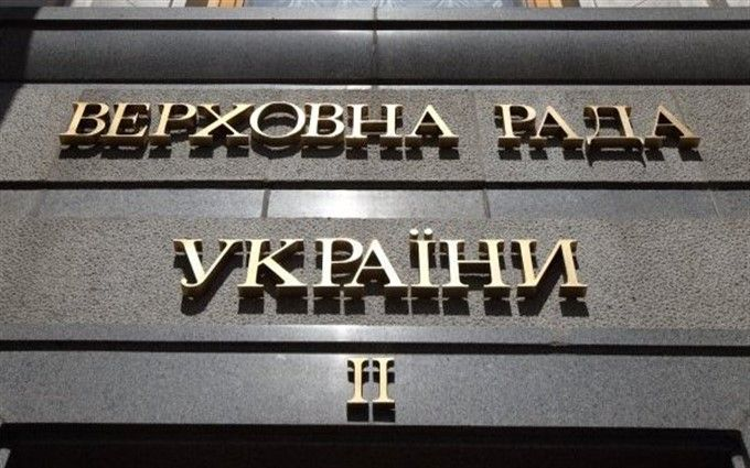 """""""Замучили правки депутатов"""": Комитет Рады объявил демарш"""