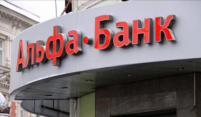 Акционеры Альфа-Банка и Укрсоцбанка объединяются