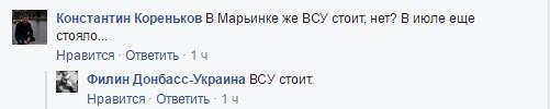 У бойовиків ДНР спалахнули склади з боєприпасами: з'явилося відео (2)