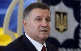 Аваков назвал условие для успешного освобождения Донбасса