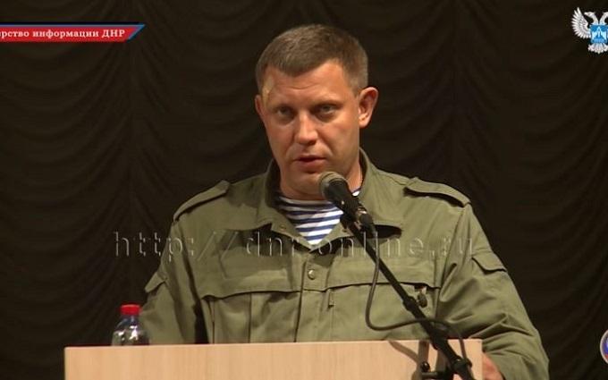 Ватажок ДНР з'явився на публіці з пластиром: опубліковано відео