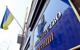В Минюсте сообщили о погашении долгов по решениям ЕСПЧ