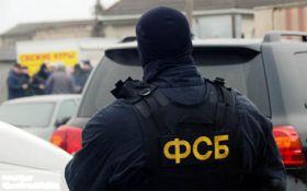 ФСБ затримала українця за звинуваченням у контрабанді зброї та вибухівки