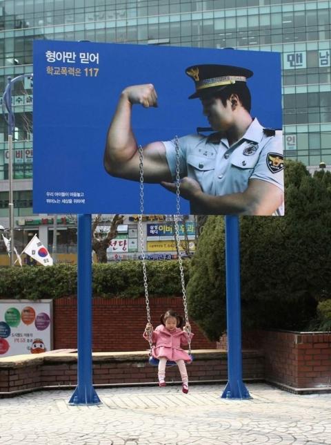 Яскраві приклади вуличної реклами, на яку варто подивитися двічі (21 фото) (5)