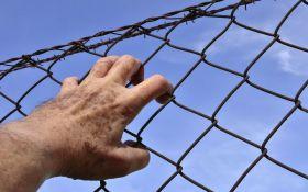 В Украине хотят устроить распродажу тюрем - что происходит